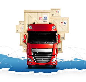 Доставка негабаритных грузов Россия, Москва, Рязань